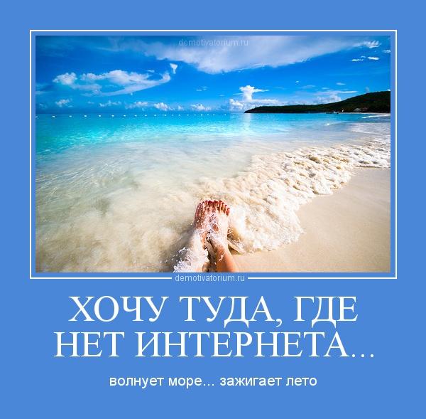muzhikov-v-pantalonah-ebut-babi